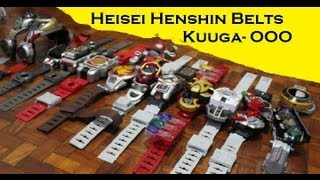 getlinkyoutube.com-Kamen Rider DX Henshin Belts Kuuga - OOO 仮面ライダークウガはベルト-ウィザーOOO