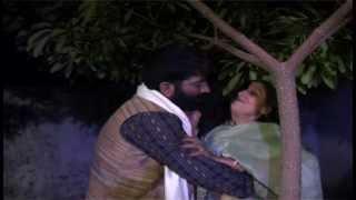2018 Bhojpuri Film | { Gawn Ki Bitiya} Part 2