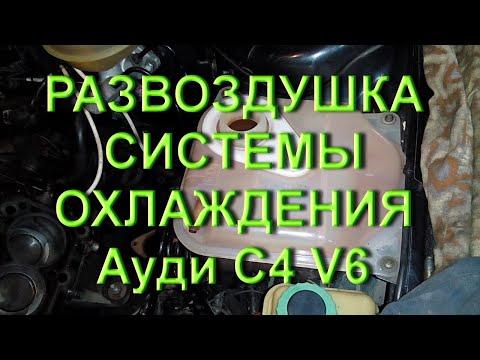 Где в Ауди TT RS датчик давления масла