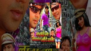 getlinkyoutube.com-Ladaai La Ankhiyan Ae launda Raja