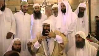 getlinkyoutube.com-ما لم يعلمه عامّة المسلمين من سورة الفاتحة! للإمام صلاح الدين بن إبراهيم