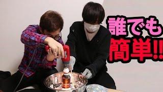 getlinkyoutube.com-【革命】家庭で簡単わたあめの作り方!!