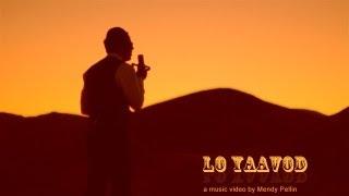 getlinkyoutube.com-יעקב שוואקי - לא יעבוד   SHWEKEY - Lo Yaavod - Official Video