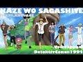 One Piece - Kaze wo sagashite [Multilanguage Cover]