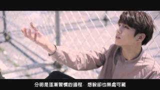 【中字】防彈少年團(BTS) 'EPILOGUE   Young Forever' MV