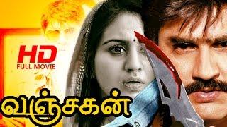 getlinkyoutube.com-Tamil Full Movie | Vanchagan [  Sathruvu ] | Full Action Movie | Ft. Srikanth, Aksha
