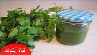 getlinkyoutube.com-افكار منزلية للمطبخ |كيفية حفظ الخضروات الورقية مدة طويلة |تخزين الكسبرة و البقدونس بالثلاجة