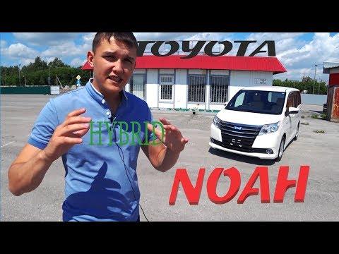 Обзор Toyota Noah 2016г Без пробега по РФ 1.8 гибрид. Русификация пруля наступает! Авто из Японии??