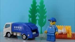 getlinkyoutube.com-トミカ はたらくダイナ清掃車