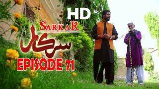 Sarkar EP 71   Sindh TV Soap Serial   16 7 2018   HD1080p   SindhTVHD Drama