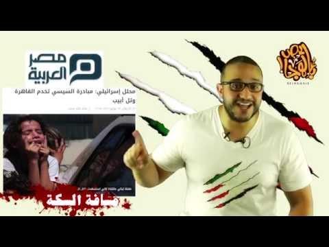 ألش خانة | غزة مسافة السكة