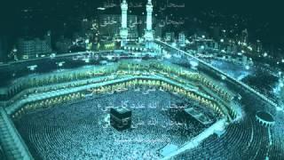 getlinkyoutube.com-دعاء فك الكرب والهم والحزن وجلب الرزق   بإذن الله تعالي 7