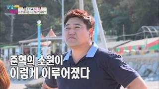 getlinkyoutube.com-새 집에서 춤바람! [남남북녀 시즌2] 15회 20151023