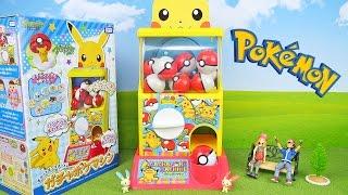 getlinkyoutube.com-Pokemon Vending Machine Surprise Toys