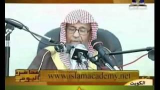 العقيــــــــدة - الشيخ صالح الفوزان.flv