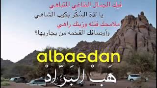 getlinkyoutube.com-شيله هب البراد وزانت النفسيه   مع الكلمات HD