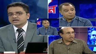 getlinkyoutube.com-Ajker Bangladesh - 08 June 2016 আজকের বাংলাদেশ Independent TV Talkshow