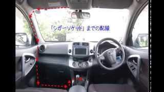 getlinkyoutube.com-ドライブレコーダー 「Transcend DrivePro 200」 取付と動画
