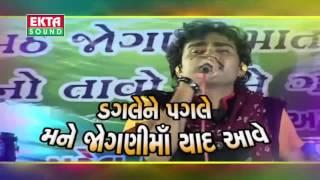 getlinkyoutube.com-Amaro Damro Phool No Gajaro | Jignesh Kaviraj | Nonstop | Gujarati Live Garba 2015
