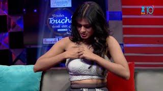 getlinkyoutube.com-Konchem Touch lo Vunte Chepta Season 2 - Episode 18  - March 6, 2016 - Webisode