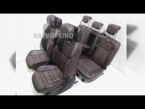 Салон (сиденья, обшивки дверей) Mercedes W166 GLE A1669106907