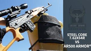 getlinkyoutube.com-Steel Core 7.62x54R vs. AR500 Armor® Body Armor