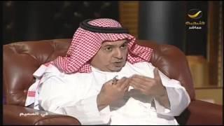 getlinkyoutube.com-داوود الشريان أنا عنصري ونص هنا وبعض الكتاب اليمنيين ظلموني