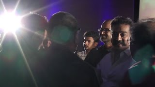 getlinkyoutube.com-Thoongavanam Audio Launch - Full Event Video