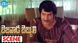 getlinkyoutube.com-Bezawada Bebbuli Movie Scenes - Krishna Fires On Shivaji Ganesan    Raadhika    Chakravarthy
