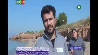 Εθελοντικός καθαρισμός παραλίας Βούλας