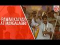 Jana Sena | Pawan Kalyan | Chenetha Gharjana | Mangalagiri |
