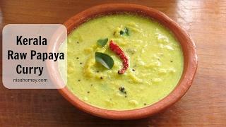 getlinkyoutube.com-Kerala Style Raw Papaya Curry - Green Papaya Curry - Nadan Kaplanga Curry | Nisa Homey