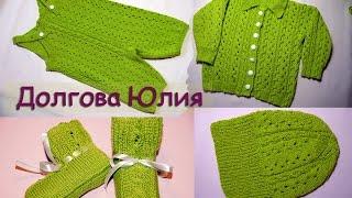 getlinkyoutube.com-Вязание спицами для начинающих. Комплект для детей  ///  Knitting for beginners. Set for children