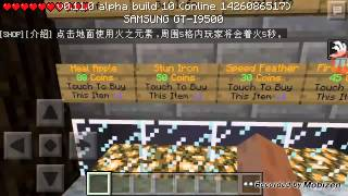 getlinkyoutube.com-「X夜淡」Minecraft pe 0.11.0 感染伺服器 浪費技能
