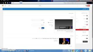 getlinkyoutube.com-اعلان مجاني لقناتك واحصل على 10الف مشاهد يوميا