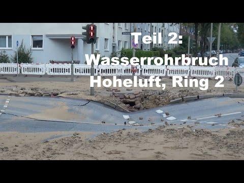 Teil 02: Wasserrohrbruch Hoheluft Ring 2 bei Tag, Gärtnerstraße/Mansteinstraße