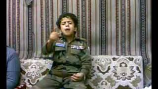 getlinkyoutube.com-جلسة طريفة مع الشاعر اليمني الصغير فتحي الأضرعي    قصيدة عن تاريخ اليمن