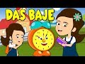 Das baje | दस बजे | Nepali rhymes for children | Nepali Balgeet