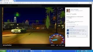 getlinkyoutube.com-สอนลงเข็มไมล์ GTA SAN