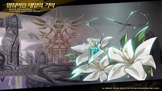 getlinkyoutube.com-[Elsword KR] T. Yama Raja 10-7 Elysion Final New Dungeon - Halted Sun's Memory