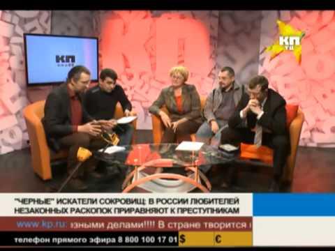 Искатели сокровищ в студии Комсомольской Правды.