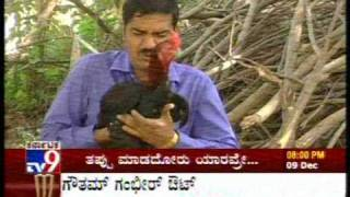 getlinkyoutube.com-tv9 Kannada Blooper 2009