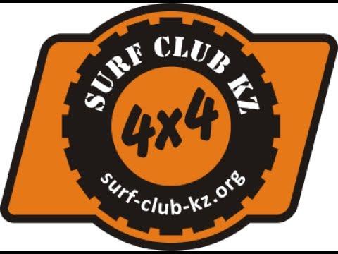 Установка 33 резины на 185 surf
