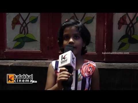 Nadu Iravu Movie Shooting Spot