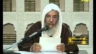 getlinkyoutube.com-شرح عشرون حديث من كتاب الإيمان لصحيح مسلم 01