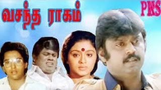 getlinkyoutube.com-Vijayakanth In -Vasantha Raagam-Rahman,Senthil,Covaisarala,Super Hit Tamil Full Movie