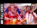 Mourya Re Full Song | Don | Shahrukh Khan