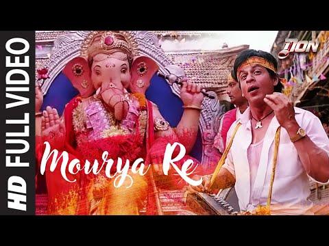 Morya Re Lyrics in Hindi