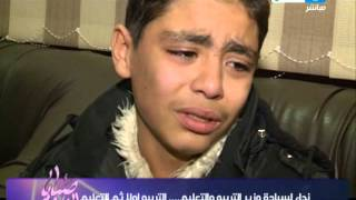 getlinkyoutube.com-صبايا الخير| اللقاء مع الطالب الذى تسبب فى موت مدرسه #SabayaElKheer