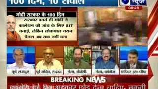 getlinkyoutube.com-Tonight With Deepak Chaurasia: 100 Days, 10 questions for Narendra Modi government